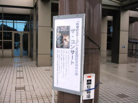 photo_20051023_04